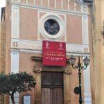 """Pinacoteca """"Istituzione Gianbecchina"""" – Sambuca di Sicilia"""